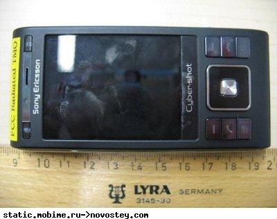 8-мегапиксельный камерофон Sony Ericsson CS8 Cyber-shot одобрен FCC