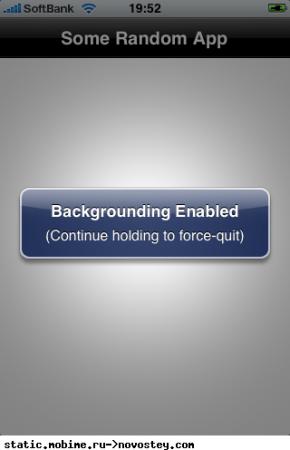 Приложения все же смогут работать на iPhone в фоновом режиме?