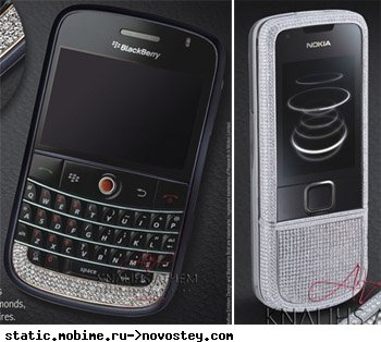 Телефоны класса «люкс» от Athem: Black Beauty (BlackBerry Bold) и Snow White (Nokia 8800)