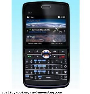 TerreStar Genus - гибридный смартфон с поддержкой сотовой и спутниковой связи
