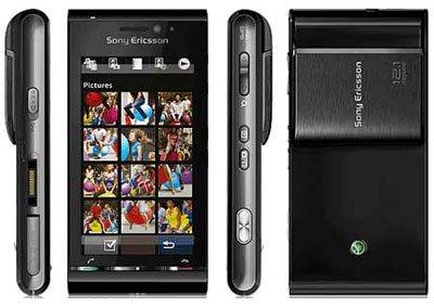 12-МП смартфон Sony Ericsson Satio доступен к предзаказу у Vodafone