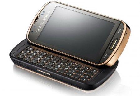 Коммуникатор Samsung Giorgio Armani - high-tech вместе с высокой модой