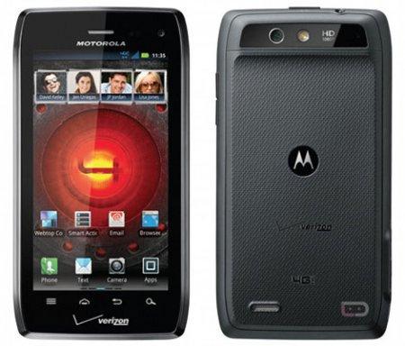 Официальные характеристики Motorola DROID 4 появились в Сети