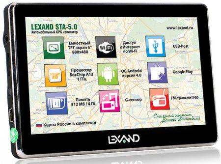 Первые навигаторы Lexand под управлением Android