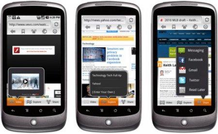 Браузер Skyfire для Android обновился до версии 3.0.1
