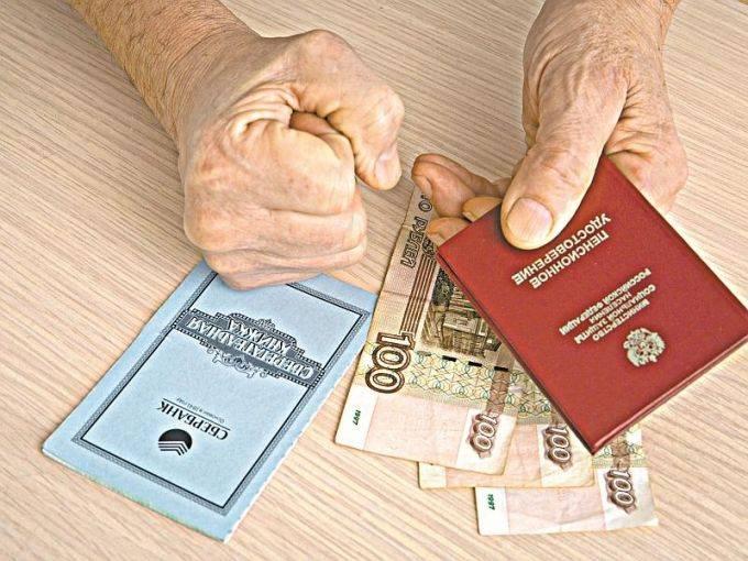 Пенсия с 1 апреля 2020 года в России будет проиндексирована