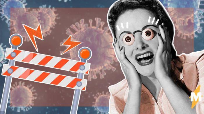 Когда закончится пандемия коронавируса. Ждать осталось недолго