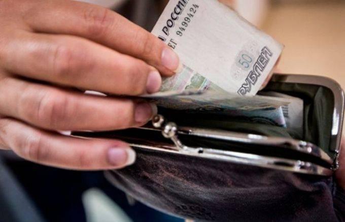 Кому и за что в 2020 году могут снизить пенсии?