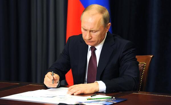 24 июня 2020 года - оплачиваемый нерабочий день по Указу Путина