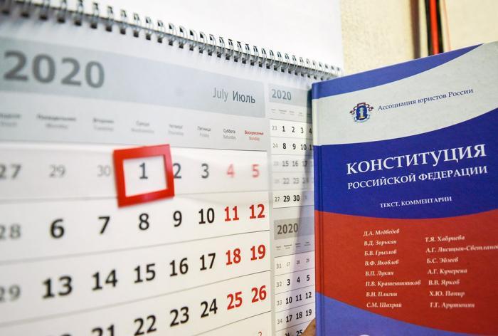 Как найти участок для голосования по поправкам в Конституцию 01.07.2020