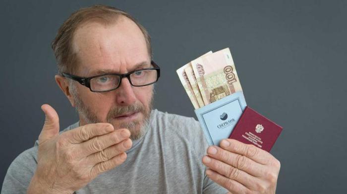 Какие изменения ждут пенсионеров с 1 июля, получающих пенсию на карту Сбербанка?
