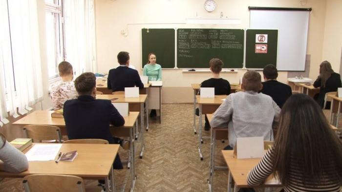 Школы сами определят, когда будут выдавать аттестаты за 9 класс в 2020 году