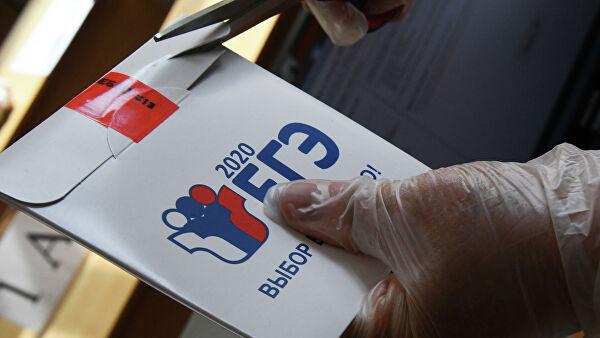 Где можно узнать результаты ЕГЭ-2020 по паспортным данным