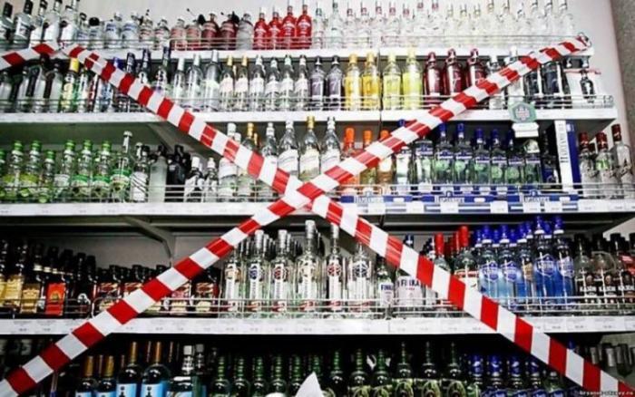 Продажа алкоголя в 2020 году: когда разрешена, когда запрещена, каковы особенности по регионам?