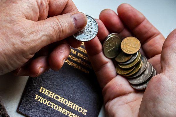 В России проведут перерасчет пенсий работающим пенсионерам