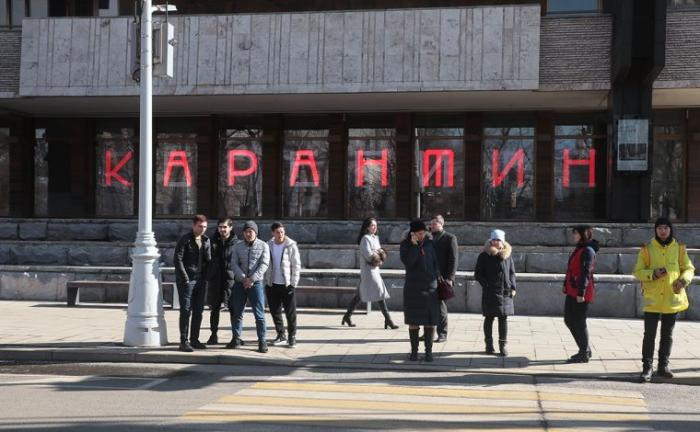 Введут ли карантин в России повторно, в сентябре 2020 года