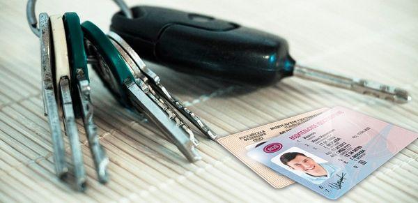 Как будет происходить замена водительских прав в 2021 году?