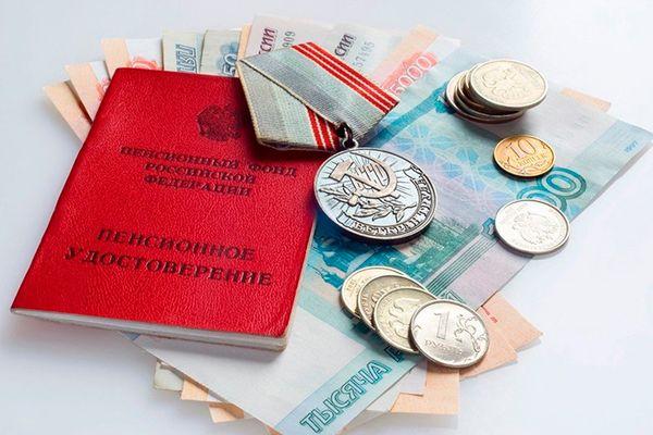 Выплата льгот ветеранам труда в России в 2021 году
