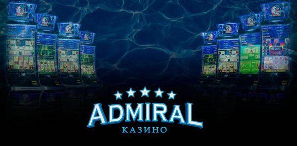 Идеальные условия для игроков в казино Адмирал https://admiralxclub.ru