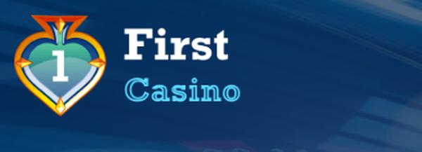 First Casino: первое украинское казино с большим ассортиментом игровых автоматов