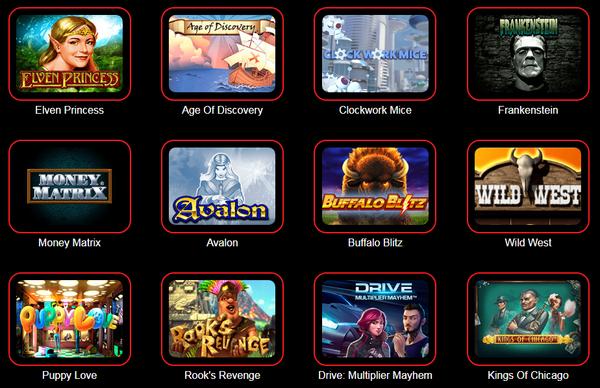 Casino X: лучшее игорное казино в интернете