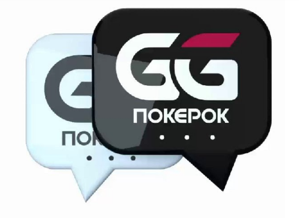 Привлекательная бонусная система покер-рума GG PokerOk