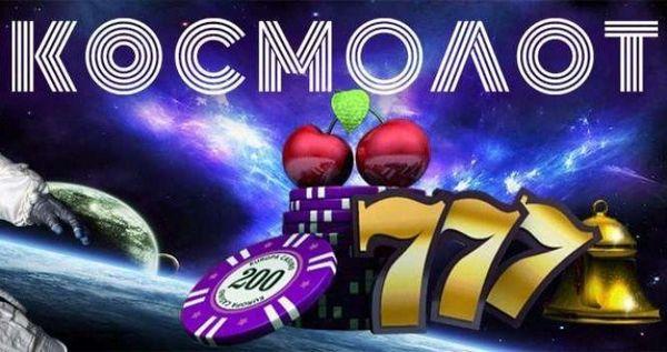 Лучшие производители игр в Cosmolot