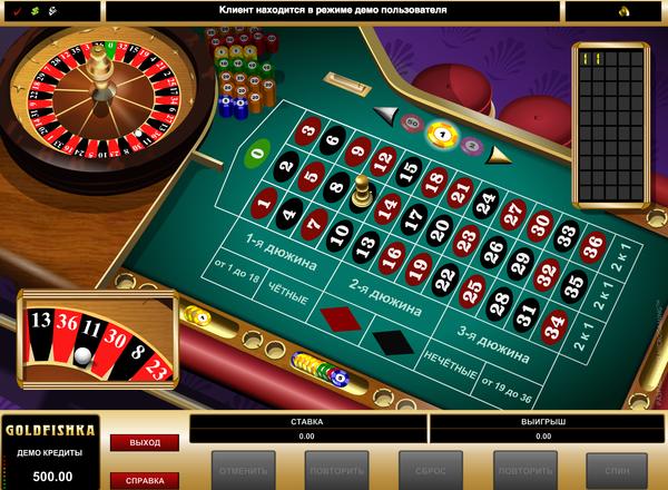 Игровые автоматы leon casino: азарт и крупные выигрыши