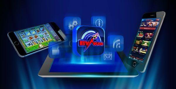 Скачать мобильное приложение Вулкан казинo