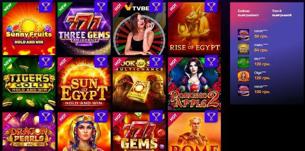 Неаффилированный обзор казино Космолот