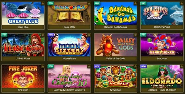 Азартные игры в Эльслотс казино