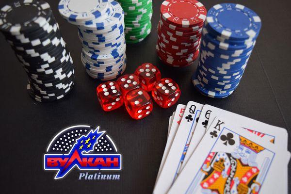 Обзор официального сайта казино Vulkan Platinum